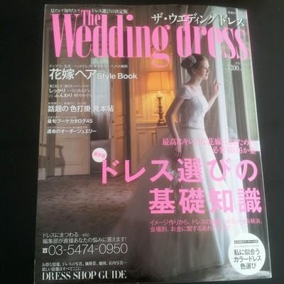 ザ ウエディングドレス TheWeddingdress.jpg