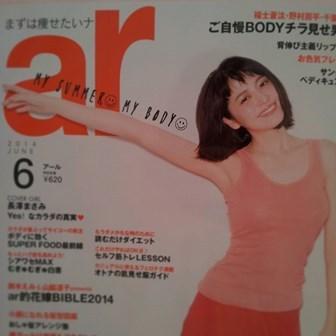 東京ウエディングドレス 福岡ウエディングドレス.jpg